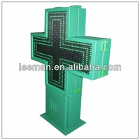 realistic-looking image 3d led green pharmacy cross led pharmacy cross display cross led display screen