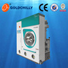 2016 new design good price multimatic industrial dry dry washing machine prices manufacture for industry laundry China suppliers