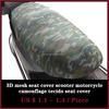 waterproof elastic seat cover motorcycle 3d