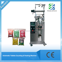 Automatic wood pellet counting packing machine price