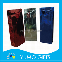 custom product different size lipuor gift bag, all kind of color tea leaf gift bag, folding packaging gift bag