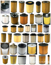 high performance with best price oil filter a2661800009/A0001802609/11427566327 used for famous car