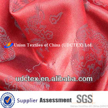 100% polyester jacquard satin for curtain, decoration