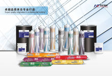 Double component glass stone aluminum panel curtain wall structural silicone sealant