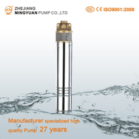 1 Inch 1hp Stainless Steel Submersible Deep Well Water Pump