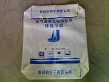 China manufacturer /pp cement bag valve bags block bottom
