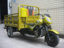 500-12 Tire Best New Trike 250cc Cheap Water Cooled Adult Tricycle Three Wheel Motorcycle (Item No:HY250ZH-3C)