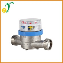 LXSG-13 class b single jet rotation dry types cold water flow meter types