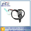 SCL-2012121021 GY6 125 accesories motorcycle Ignition switch
