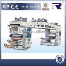 Dry Type Plastic Film Laminating Machine