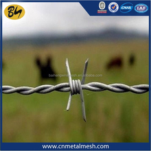 New h ot sale galvanized barbed wire