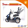 electric motor scooters for adults elecetric mobility scooter
