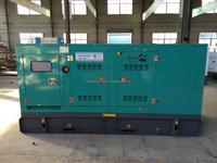 100kva Power Cummins diesel generator
