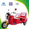 Three wheel electric motorcycles with brushless motor made in China