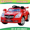 Remote control baby car Ride On Toy Style electric ride on car kids items electric car children ride on toy Hot selling
