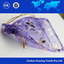 7*9cm Butterfly printed purple organza bags