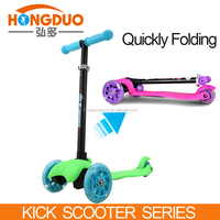 Best big wheel kick scooter for kids,cheap folding scooter