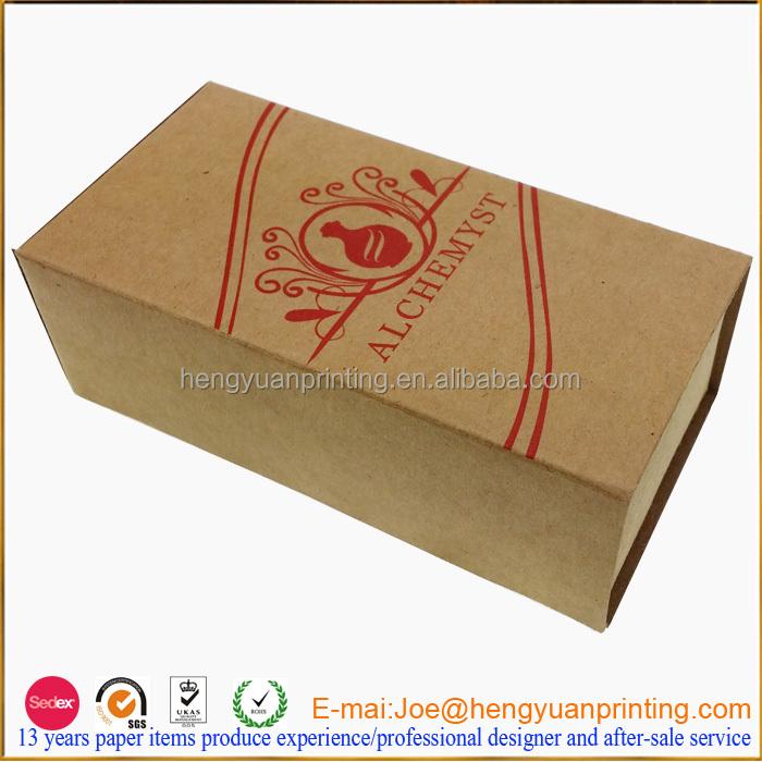 Стакан бумажный 2сл 250мл КРАФТ 1(25)/500