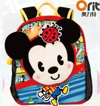 2015 New arrival different Colors kids school bags