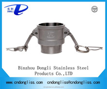 china manufacture Factory Outlet Type B stainless steel quick coupling, Industrial Coupler
