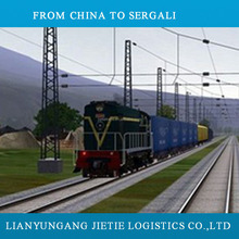 Railway freight container wagons from china to Samarkand - Skype:promiseliang
