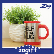 ZOGIFT Automatic Electric Stainless Steel Coffee Mixing Cup, Self Stirring Coffee Mug