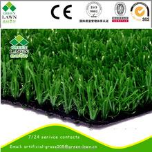 2015 best quality landscaping artificial grass carpet decorative plastic grass