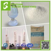 Orgánica química Material acrilamida copolímero line MSDS en el caucho agente auxiliar