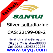 API-Silver sulfadiazine, High purity cas 22199-08-2 Silver sulfadiazine
