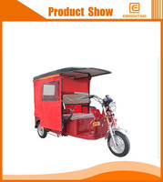 three-wheeler for sale solar electric tricycle