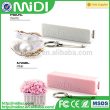 best selling products in america fashional power bank 2600mah made in china