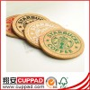 cork coasters supplier gift