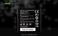 HB5N1H Battery for Huawei Ascend G300 C8812 M660 U8818 U8812D ASCENDG302D C8825D G330C U8825D G330D T8828 Capacity 1500mAh