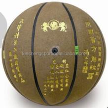 Leesheng memorial Ball Imitation cowhide suede leather basketball #2