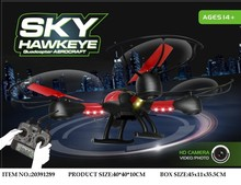 outdoor quadcopter RC helicopter, Smart Drone with WIFI, RC Propel Quadcopter