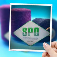 Colorful Fancy Raw Silk Yarn Price For Wholesalers,High Quality Fancy Raw Silk Yarn For Sale,60NM/2,100% Silk,Free Samples,SPO