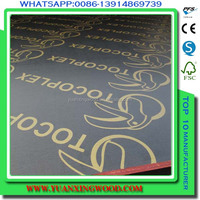 one-step molding technology film faced plywood for concrete form use