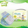 OEM Diapers, OEM Baby Diapers Manufacturers/Factory in China