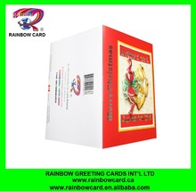 merry christmas glitter greeting card for new year 2015