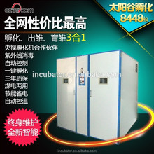 alta taxa de eclosão dos ovos 16896 microcomputador controle automático de temperatura e umidade penies fotos