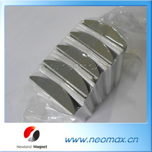 generator motor neodymium magnet