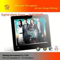 SH8028DPF 8 inch lcd tft digital photo frame auto play musi
