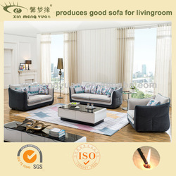 2014 living room sofa love seat set SF029#