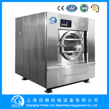 cheap laundry 100kg washing textile machine and price for laundry white lion