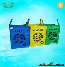 eco friendly laminated pp woven garbage bag