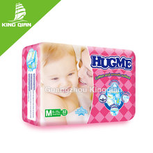 Africa/Asia good quality newborn cloth diaper