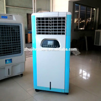 new product mini portable air conditioner with LED disply for hotel