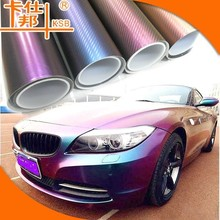 New product chameleon car wrap,decorative film,car solar film