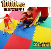 Thick foam activity mat