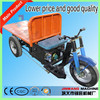 electric panel motorcycle for cargo/chinese electric panel motorcycle for cargo/three wheel electric panel motorcycle for cargo